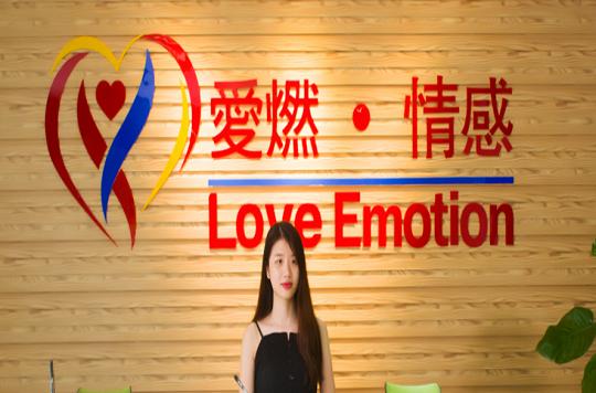 广州爱燃教育咨询有限公司靠谱吗?致力树立行业品质模范